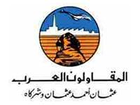 1521935954_maawleen_arab